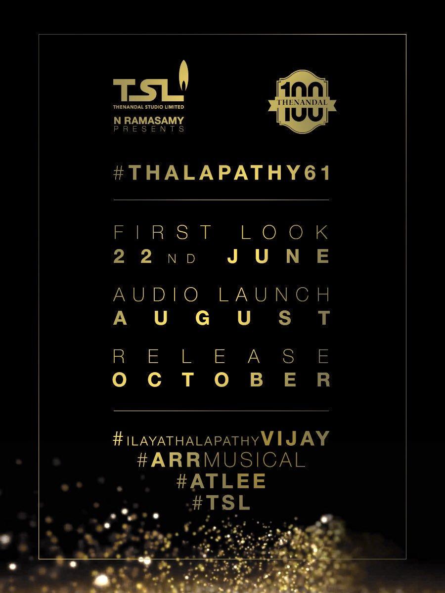 vijay 61 movie release date update