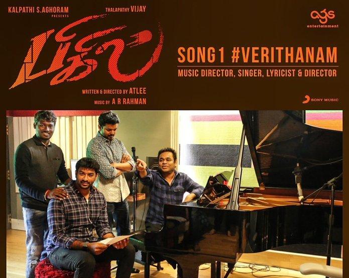 'Verithanam' song sung by Vijay