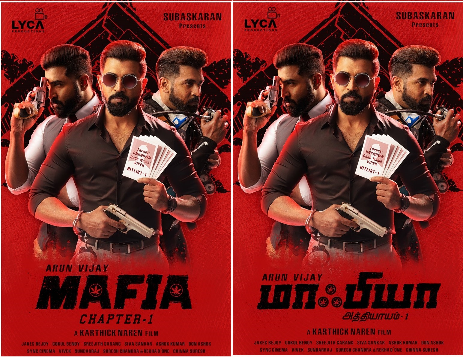 Arun Vijay's upcoming venture 'mafia' firstlook poster by lyca prodution