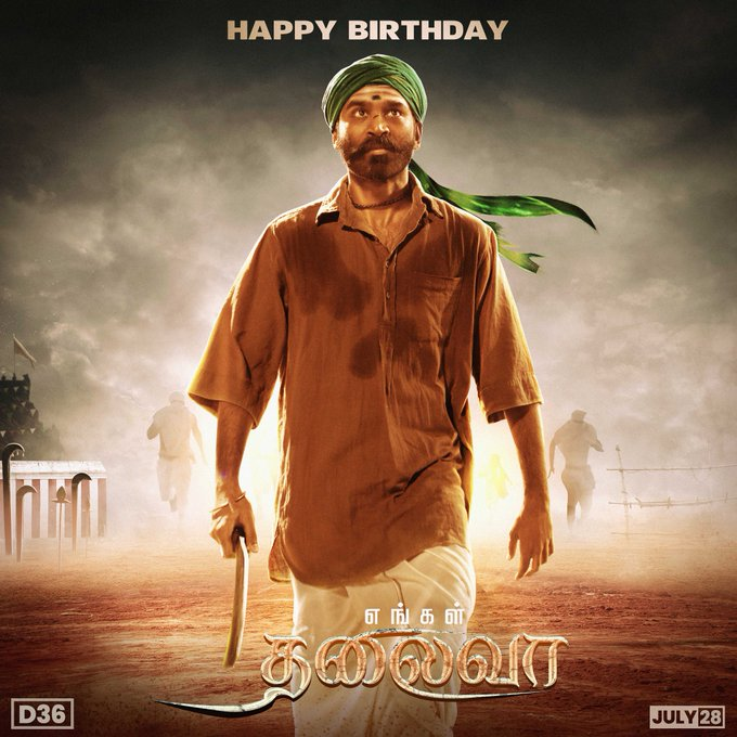 image: dhanush birthday common dp