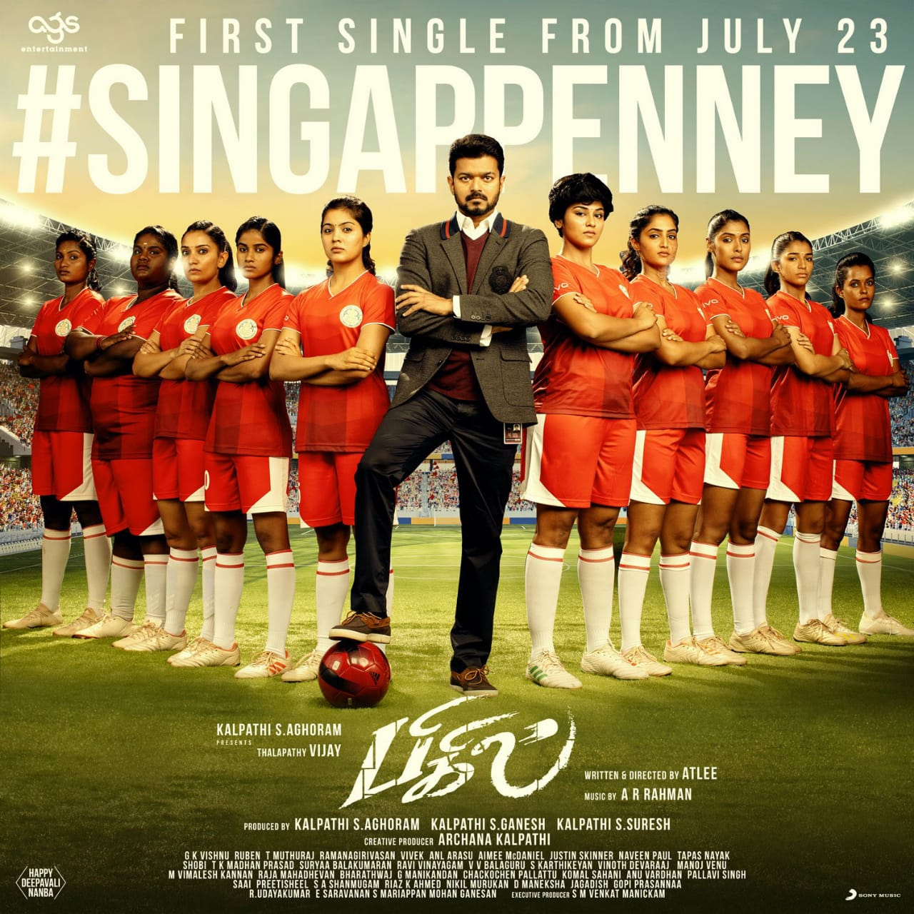 Singappenney song photo from bigil movie