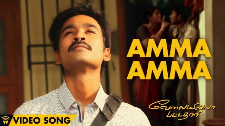 Amma Amma Song Video | Velai Illa Pattadhaari Songs
