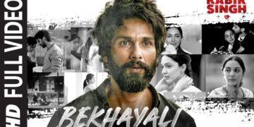 Bekhayali Song Video | Kabir Singh Songs