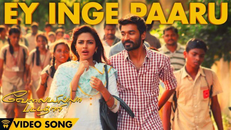 Ey Inge Paaru Song Video | Velai Illa Pattadhaari Songs