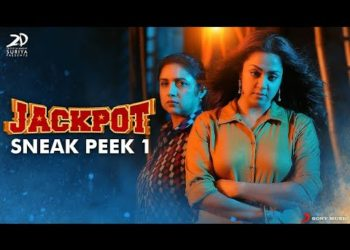 Jyothika – Jackpot Sneak Peek