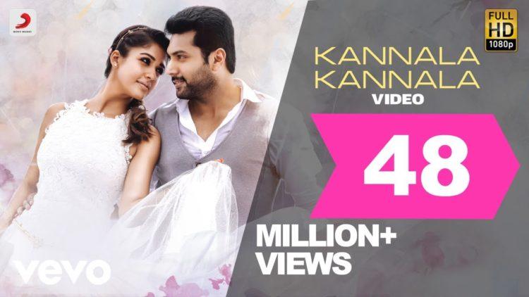 Kannala Kannala Song Video | Thani Oruvan Songs