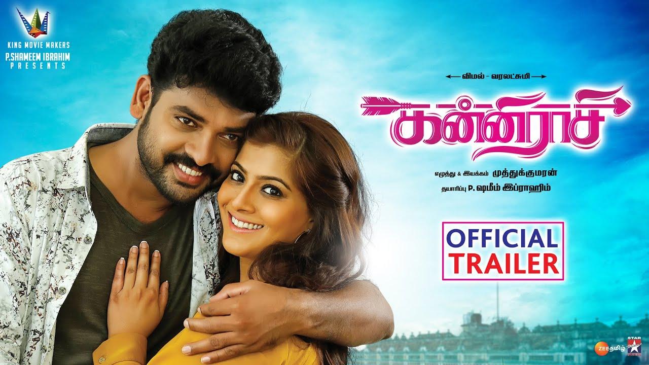 Kanni Rasi tamil movie trailer