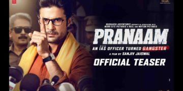 Pranaam Teaser