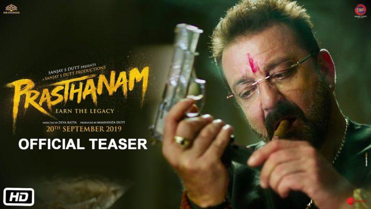 Prasthanam teaser