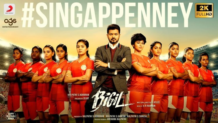 Singappenney Lyric song video – Bigil Songs