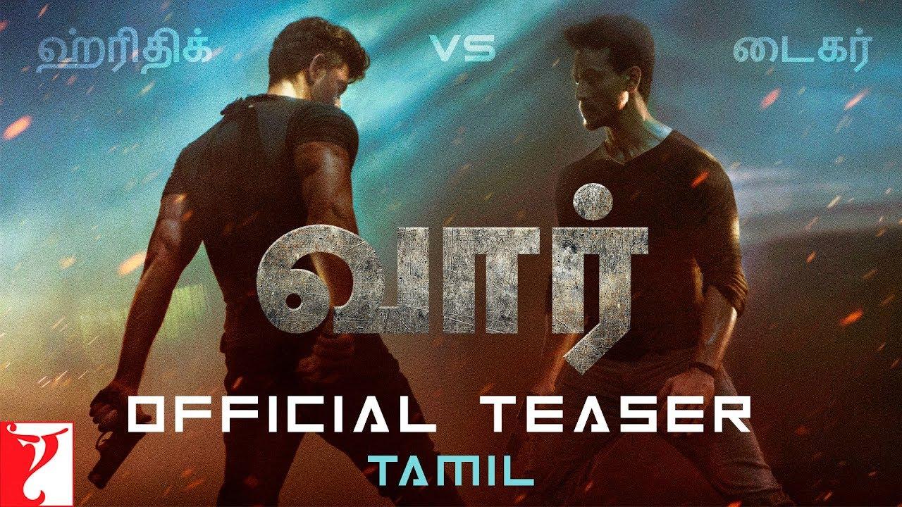 War tamil teaser