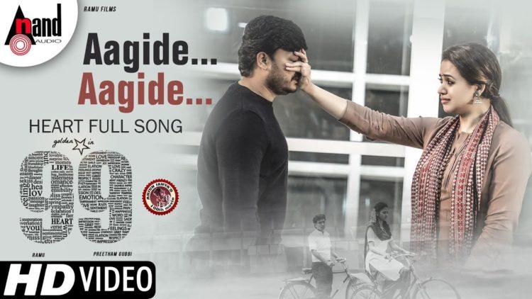99 The Movie – Aagide aagide song full video | ARJUN JANYA (100th Movie)