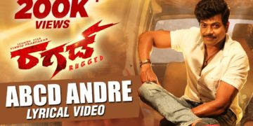 ABCD andre lyrical song | Rugged songs