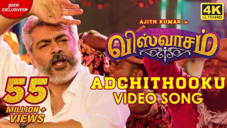 Adchithooku adchithooku song full video – Viswasam songs