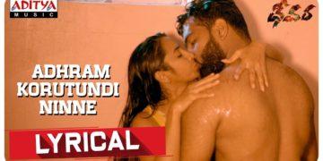 Adhram korutundi ninne telugu lyrical video | Dheevara Telugu Movie songs