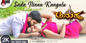 Anushka movie songs – Sada ninna kangalu song video