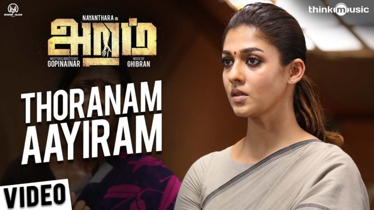 Aramm Official Songs || Thoranam Aayiram Full Video Song