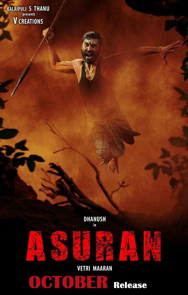 asuran release date poster