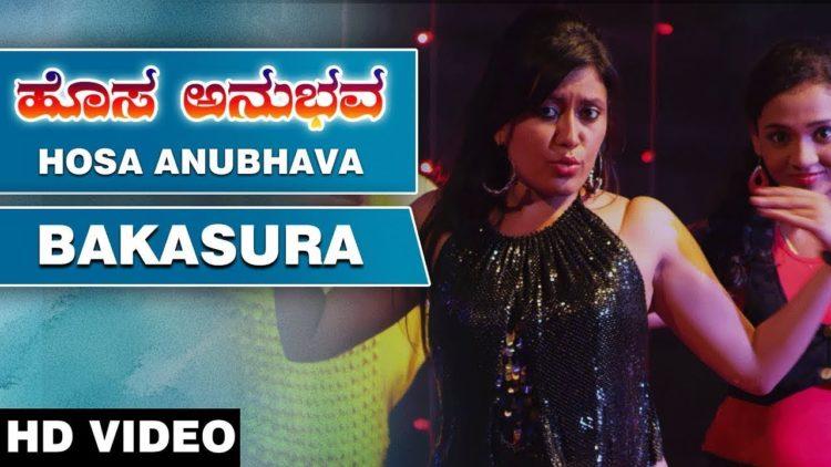 Bakasura full video song | Hosa anubhava songs