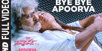 Bye bye apoorva video song | Apoorva movie songs