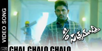 chal chalo chalo song – s/o satyamurthy movie songs