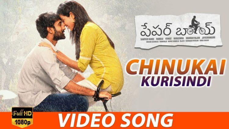 Chinukai Kurisindi FULL HD Video Song | Paper Boy songs