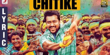 Chitike official lyric video song – Gang telugu video song