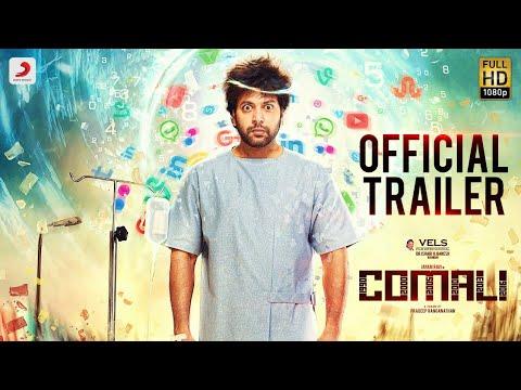 Comali trailer