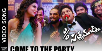 come to the party song – s/o satyamurthy movie songs