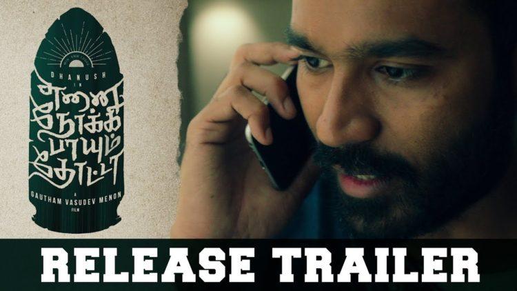 Enai Noki Paayum Thota Trailer (Final) – Releasing on Sep 6th 2019