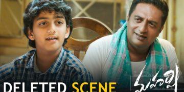 Flash Cut With Prakash Raj   Maharshi Deleted Scenes