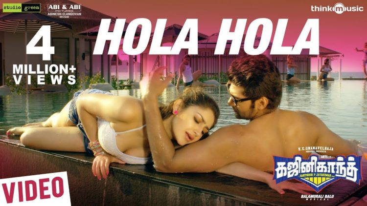 Hola hola songs – Ghajinikanth songs