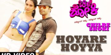Hoyare hoyya video song | Chilre Shoki video songs