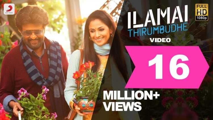 Ilamai thirumbudhe full song video hd