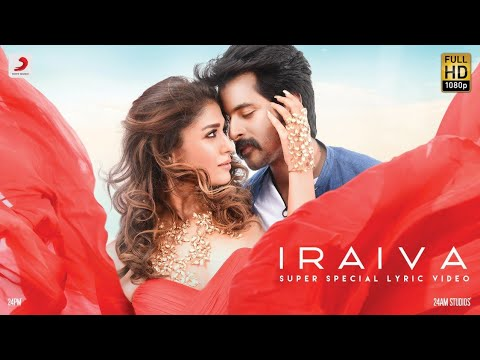 Iraiva Full Lyric Video Song | Velaikkaran Movie Song | Anirudh, Jonita Gandhi