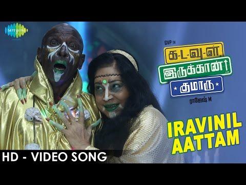 Iravinil aattam full video song hd
