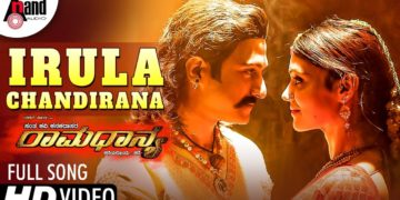 Irula chandirana video songs | Raama Dhanya songs