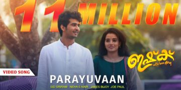 Ishq movie songs – Parayuvaan Video Song