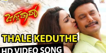 Jaggu Dada – Thale Keduthe Full HD Video Song