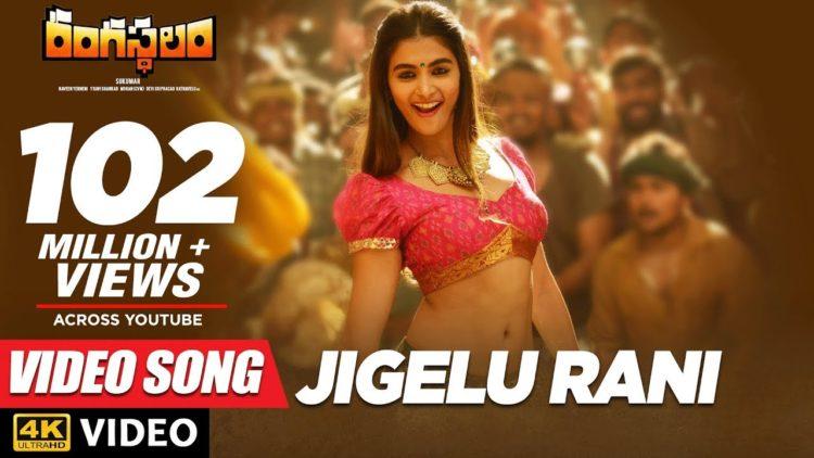 Jigelu rani full video song | Rangasthalam movie songs