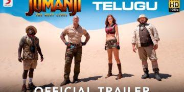Jumanji – The Next Level Telugu Trailer
