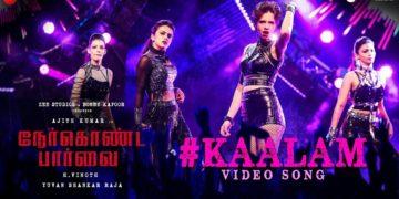 Kaalam song video | Nerkonda Paarvai movie songs