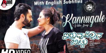 Kannugale song video hd | Iruvudellava bittu songs