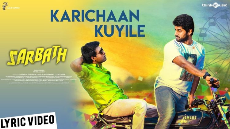 Karichaan Kuyile Song Lyric Video | Sarbath Songs