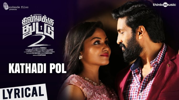 Kathadi pol song lyrical video – Dhilluku Dhuddu 2