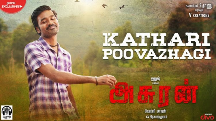 Kathari Poovazhagi Song lyric video   Asuran Movie Songs