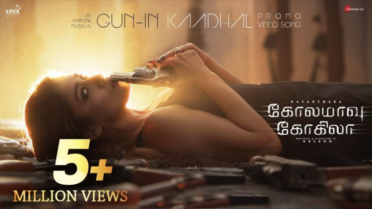 Kolamaavu Kokila – Gun-in kadhal video song