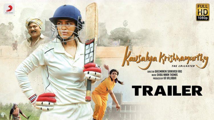 Kousalya Krishnamurthy Trailer