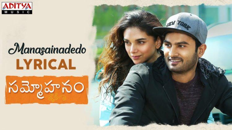 Manasainadedo song full lyrical video | Sammohanam songs