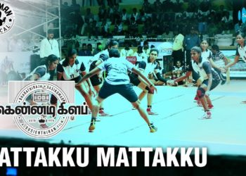 Mattakku Mattakku Song Lyrical Video | Kennedy Club Movie Song